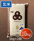 ●アイガモ農法つや姫 10kg(5kg×2袋) 玄米