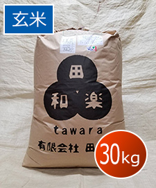 ●アイガモ農法つや姫 30kg玄米